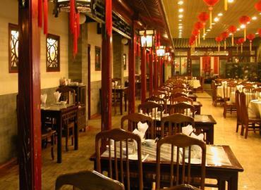 北京菜香根酒楼月坛总店