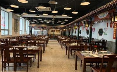 北京菜香根酒楼广安门店